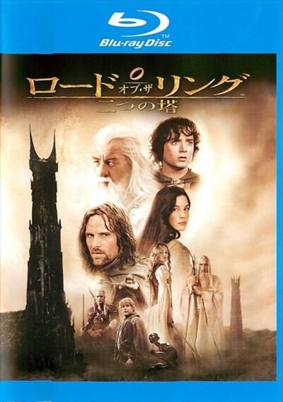 Blu-ray】ロード・オブ・ザ・リング/二つの塔 / イライジャ・ウッド ...