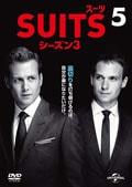 SUITS/スーツ シーズン3 Vol.5