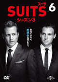 SUITS/スーツ シーズン3 Vol.6