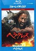【Blu-ray】ヘラクレス 怪力ロング・バージョン(2014)