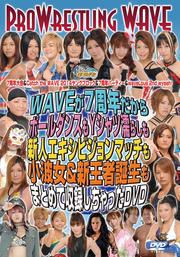 PROWRESTLING WAVE 7周年大会&Catch the WAVE 2014ヤングブロック&7周年パーティー&waveLous 2nd wyeah!!