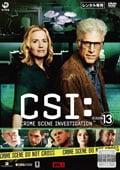 CSI:科学捜査班 シーズン13 Vol.1