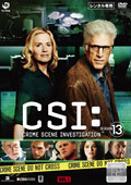 CSI:科学捜査班 SEASON 13セット