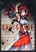 クロスアンジュ 天使と竜の輪舞 3