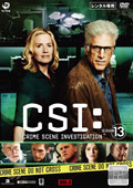 CSI:科学捜査班 シーズン13 Vol.4