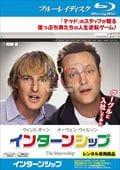【Blu-ray】インターンシップ