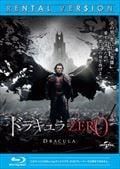 【Blu-ray】ドラキュラZERO