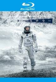 【Blu-ray】インターステラー