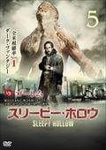 スリーピー・ホロウ vol.5