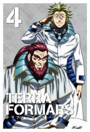 TERRAFORMARS Vol.4