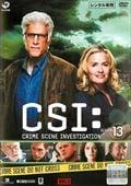 CSI:科学捜査班 シーズン13 Vol.5