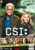 CSI:科学捜査班 シーズン13 Vol.7
