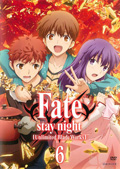 Fate/stay night [Unlimited Blade Works] 6