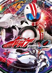 仮面ライダードライブ VOL.4