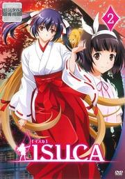 ISUCA -イスカ- 2