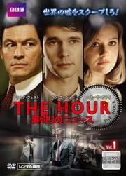 THE HOUR 裏切りのニュース Vol.1