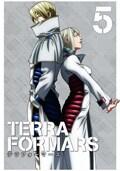 TERRAFORMARS Vol.5