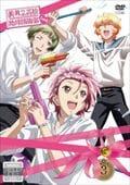 美男高校地球防衛部LOVE! 3