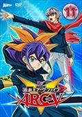 遊☆戯☆王ARC-V 11