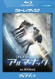 【Blu-ray】プロジェクト・アルマナック