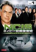 NCIS ネイビー犯罪捜査班 シーズン4セット