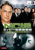 NCIS ネイビー犯罪捜査班 シーズン4 vol.3