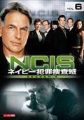NCIS ネイビー犯罪捜査班 シーズン4 vol.6