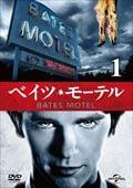 ベイツ・モーテル Vol.1