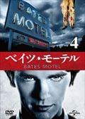 ベイツ・モーテル Vol.4