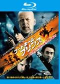 【Blu-ray】コードネーム:プリンス