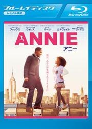 【Blu-ray】ANNIE