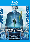【Blu-ray】プリデスティネーション