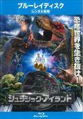 【Blu-ray】ジュラシック・アイランド (2014)