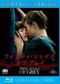 【Blu-ray】フィフティ・シェイズ・オブ・グレイ