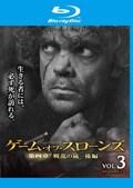 【Blu-ray】ゲーム・オブ・スローンズ 第四章:戦乱の嵐-後編- Vol.3