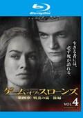 【Blu-ray】ゲーム・オブ・スローンズ 第四章:戦乱の嵐-後編- Vol.4