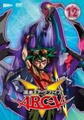 遊☆戯☆王ARC-V 12