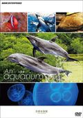 An Aquarium -水族館- 京都水族館