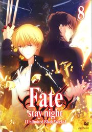 Fate/stay night [Unlimited Blade Works] 8