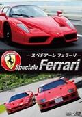 Speciale Ferrari