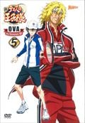 新テニスの王子様 OVA vs Genius10 5