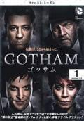 GOTHAM/ゴッサム <ファースト・シーズン>