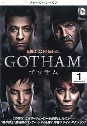GOTHAM/ゴッサム <ファースト・シーズン> Vol.1