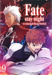 Fate/stay night [Unlimited Blade Works] 9