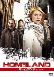 HOMELAND/ホームランド シーズン4&5セット