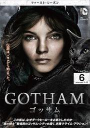 GOTHAM/ゴッサム <ファースト・シーズン> Vol.6