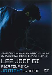 LEE JOON GI ASIA TOUR 2014 JG NIGHT in JAPAN