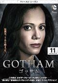 GOTHAM/ゴッサム <ファースト・シーズン> Vol.11