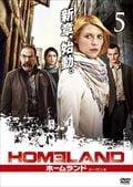 HOMELAND/ホームランド シーズン4 vol.5