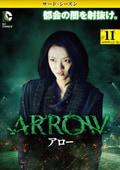 ARROW/アロー <サード・シーズン> Vol.11